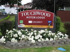 Touchwood Motor Lodge, Pukekohe East