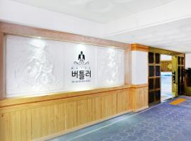 Hotel Butler, Suwon