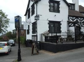 White Horse Inn, Chester