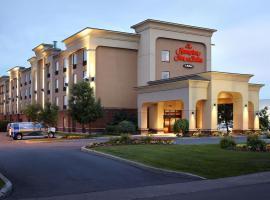 Hampton Inn & Suites Montreal-Dorval