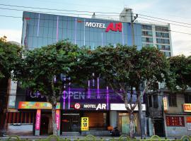 Motel AR, Daegu