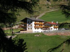 Hotel Alpenfriede, Curon Venosta