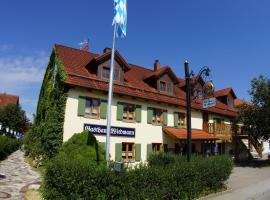 Gasthaus und Landhotel Wiedmann, Eresing