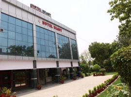 Hotel Ekant, Faridabad