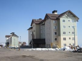Valle Nevado Ski Resort Apartment, Valle Nevado