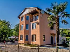 Margaritka Guest House, Vardane