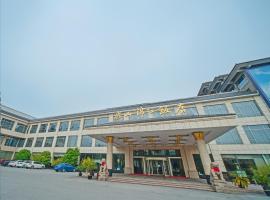 Yushan Jin Jiang Hotel, Changshu