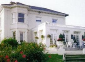Munstone House Guest House, Hereford
