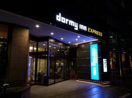Dormy Inn Express Sendai Hirose Dori