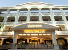 Black Bird Thermal Hotel & SPA, Gokcedere