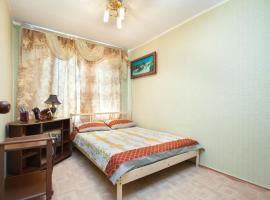 Sadovoye Koltso Apartment 1905 Goda, Moskva