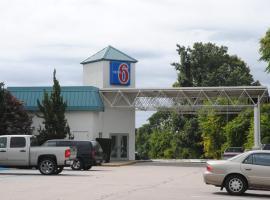 Motel 6 Warwick RI - Providence Airport - I-95, Warwick