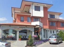 Happy Ring Guest Rooms, Haskovo