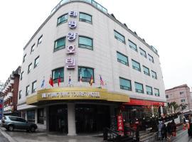 Tae Pyeong Yang Tourist Hotel, Ansan