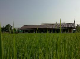 Ban Lom Jen Homestay, Chiang Rai