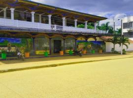Hotel campestre Palma Real, San José del Guaviare