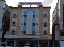 Hams Al Amasi Apartments, Tabuk