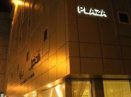 Al Dakheel Plaza, Medina