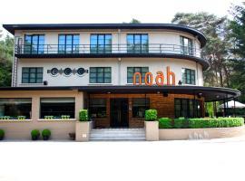 Hotel Noah, Kasterlee