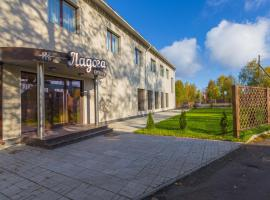Ladoga Hotel, Petrozavodsk
