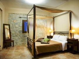 Vlyhada Guesthouse, Pyrgos Dirou