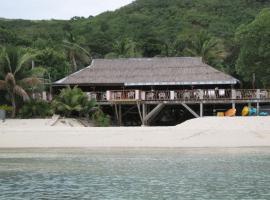 Botaira Beach Resort, Isla Naviti
