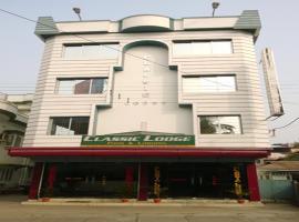 Clic Hotel And Lodge 3 Star Siliguri
