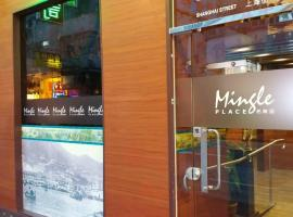 The Shai Red Hotel - formerly Mingle in The Shai, Hong Kong