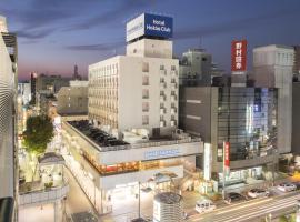 Hotel Hokke Club Shonan Fujisawa, Fujisawa