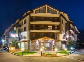 Green Wood Hotel & Spa - All Inclusive and Half Board, Bansko
