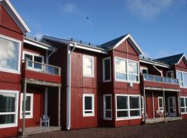Sälens Högfjällshotell Apartments,  Högfjället