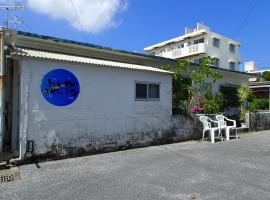 Okinawa Guest House Fushinuyauchi, Yomitan