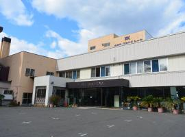 Hotel Grand Toya, Lake Toya