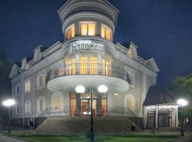 Diligence Hotel, Cherson