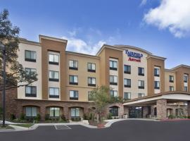 Fairfield Inn and Suites by Marriott Austin Northwest/Research Blvd, Austin