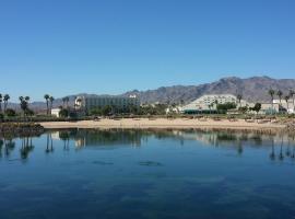 Avi Resort & Casino, Laughlin