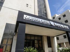 가데니아 호텔