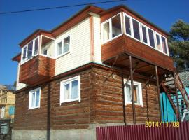 Lyubava Guest House, Listvyanka