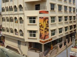 Hotel Banaras Haveli, Bénarès
