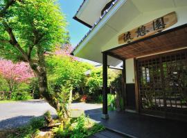 Ryukeien, Minamioguni