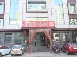 Hotel SunShine Inn, Газиабад