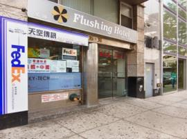 Flushing Hotel, Le Queens