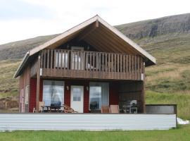 The Hall Holiday Home, Akureyri