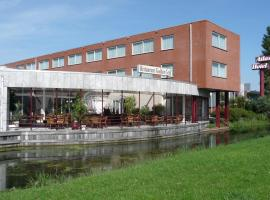 Atlas Hotel Holiday, Spijkenisse
