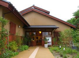 Takahara, Tanabe
