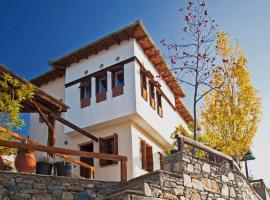 Pelion Homes, Agios Georgios Nilias