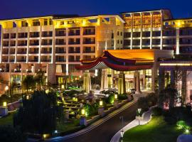 Huaqing Aegean International Hot Spring Resort & Spa, Lintong