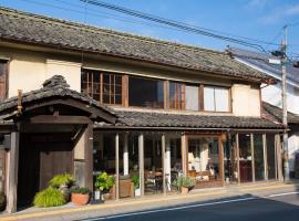 Guest House Kura, Suzaka