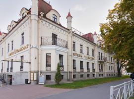 Samson Hotel, Peterhof