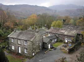 Thorney How, Grasmere